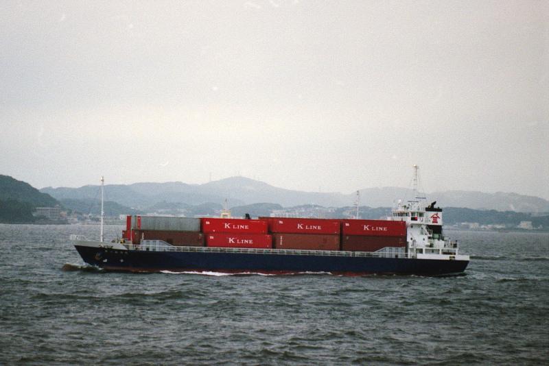 Image of MEIUN GT