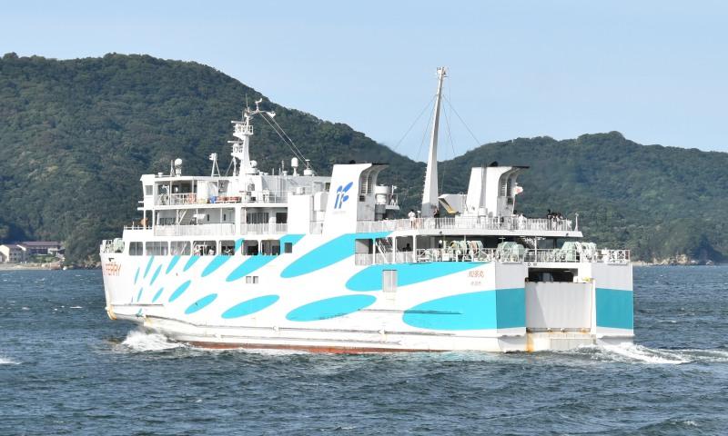 Image of CHITAMARU