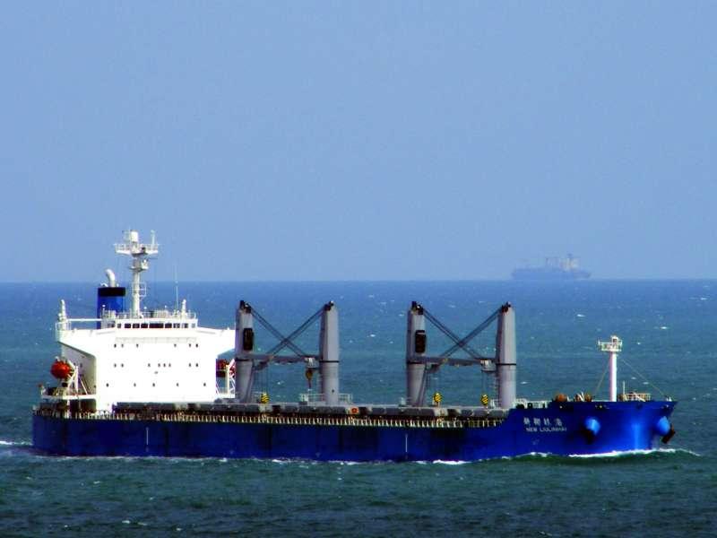 Image of NEW LIULINHAI