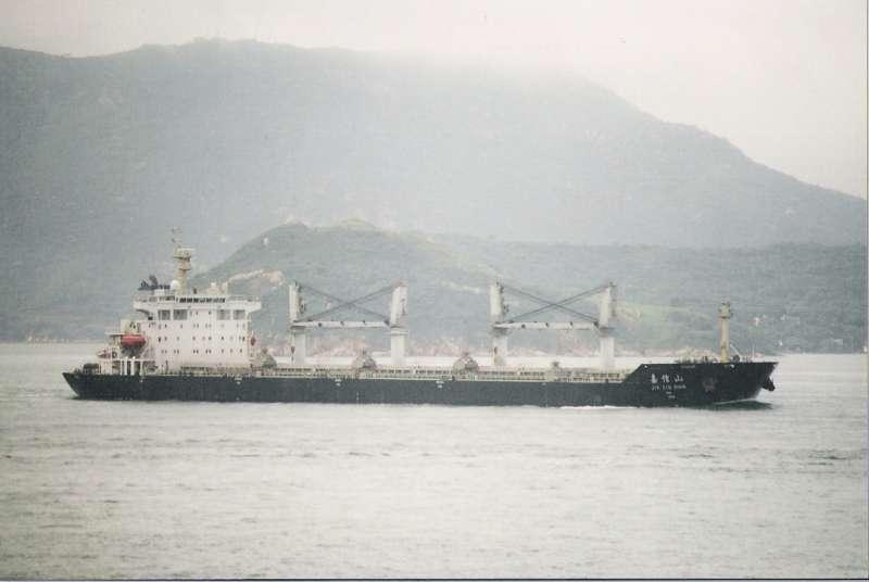 Image of JIAXINSHAN