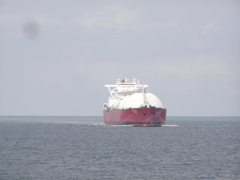 Image of NIZWA LNG