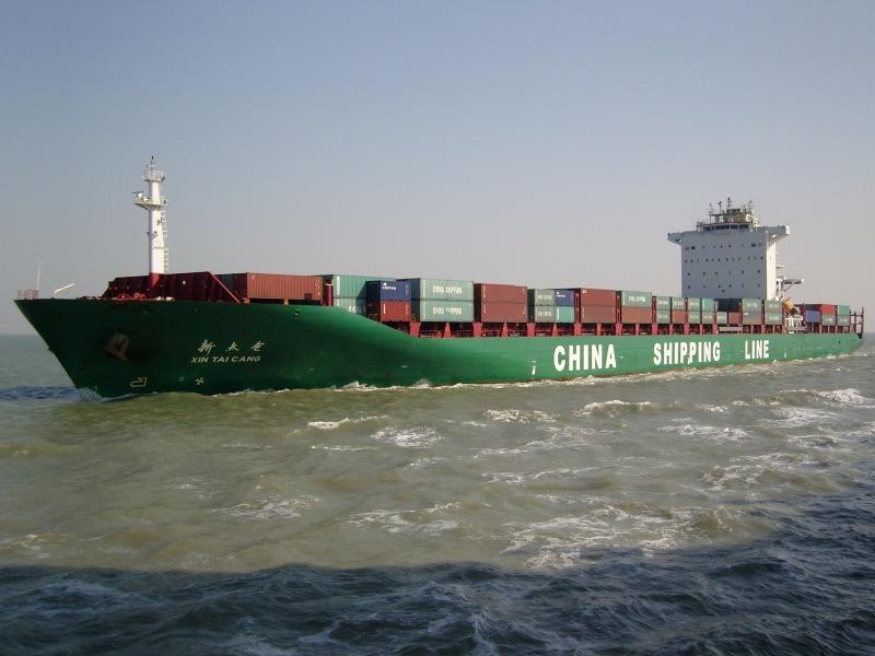 Image of XIN TAI CANG