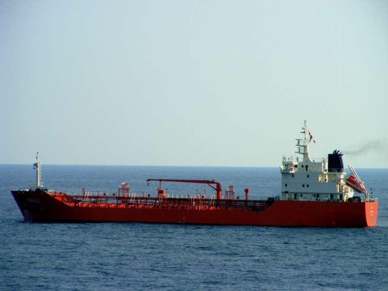 Image of ISRAA