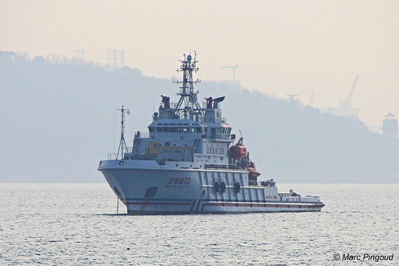 Image of BEI HAI JIU 112