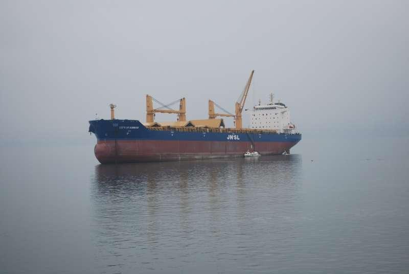 Image of ASIA ZIRCON II