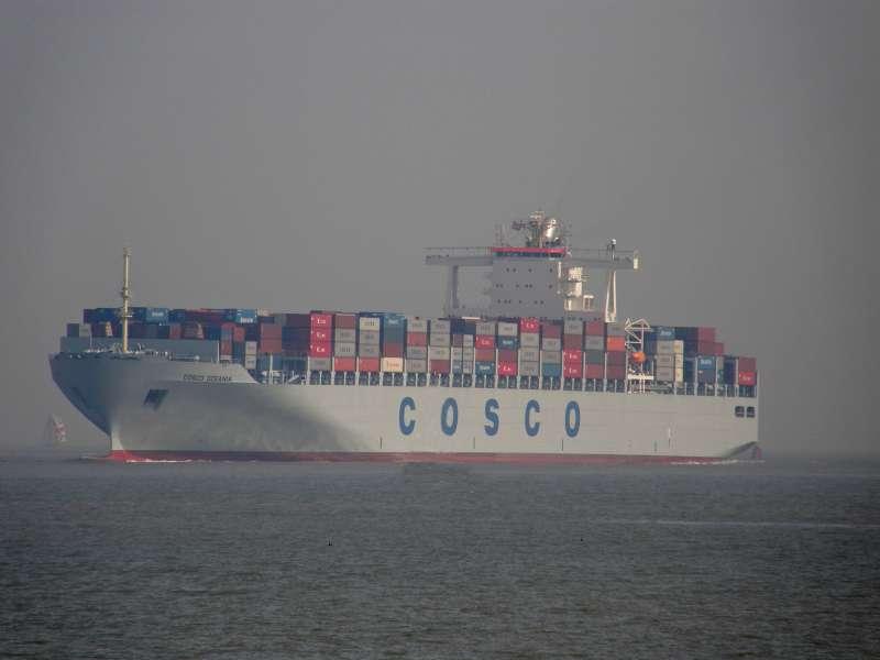 Image of COSCO OCEANIA