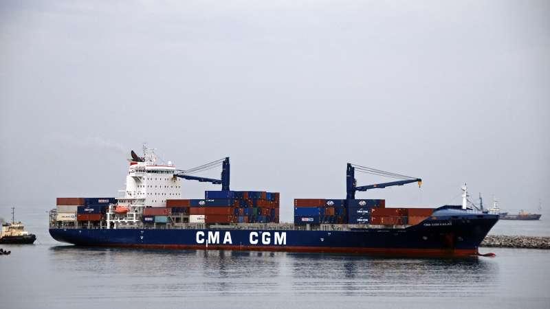 Image of CMA CGM KAILAS
