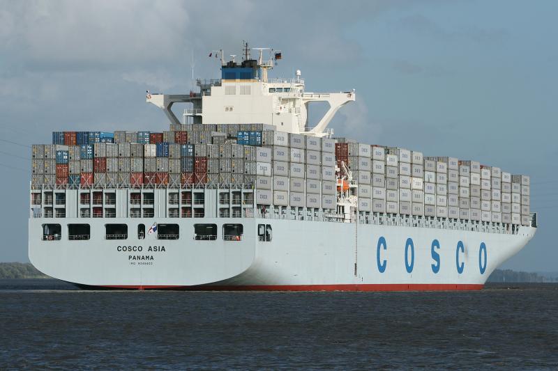 Image of COSCO ASIA