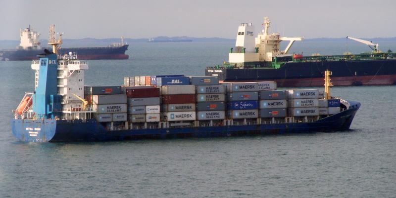 Image of MV MITRA BHUM