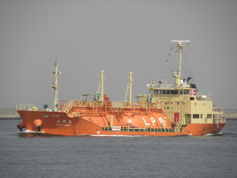 Image of KYUHO MARU