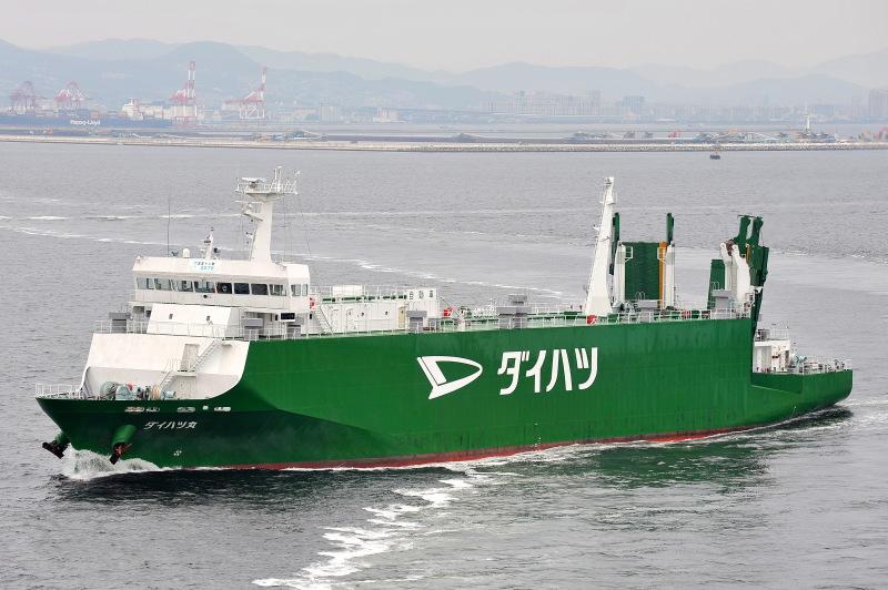 Image of DAIHATSUMARU
