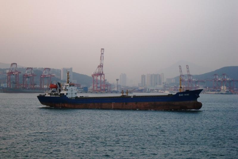 Image of BAO YANG