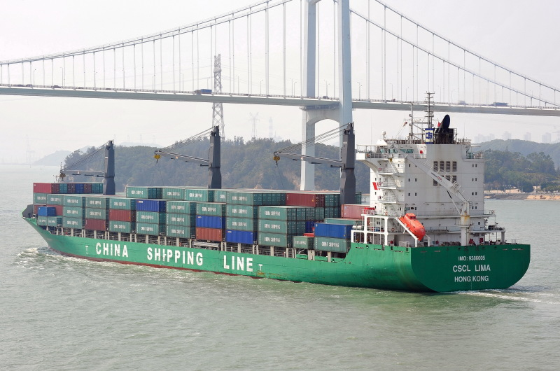 Image of CSCL LIMA
