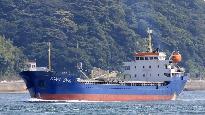 Image of TONG YANG