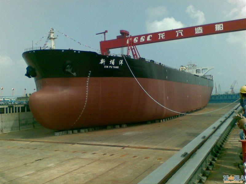 Image of XIN PU YANG
