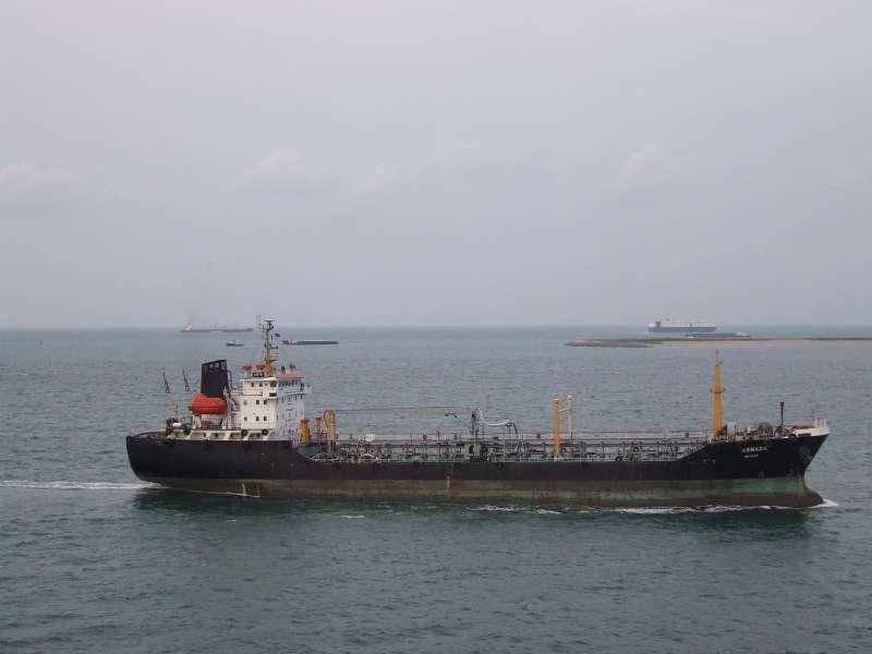 Image of SEA RELIANCE