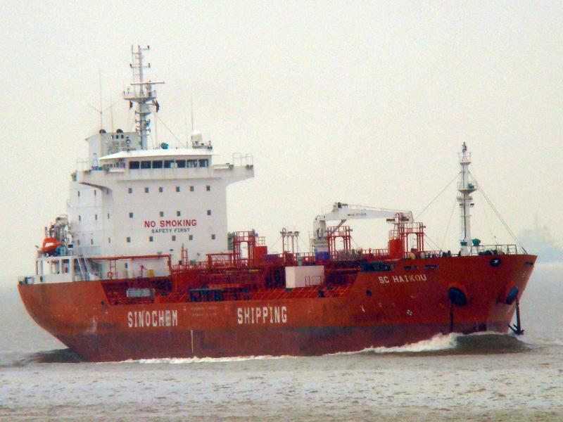 Image of SC HAIKOU