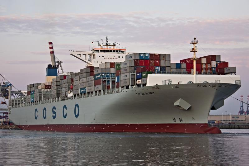 Image of COSCO GLORY