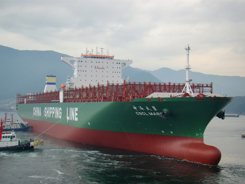 Image of CSCL MARS