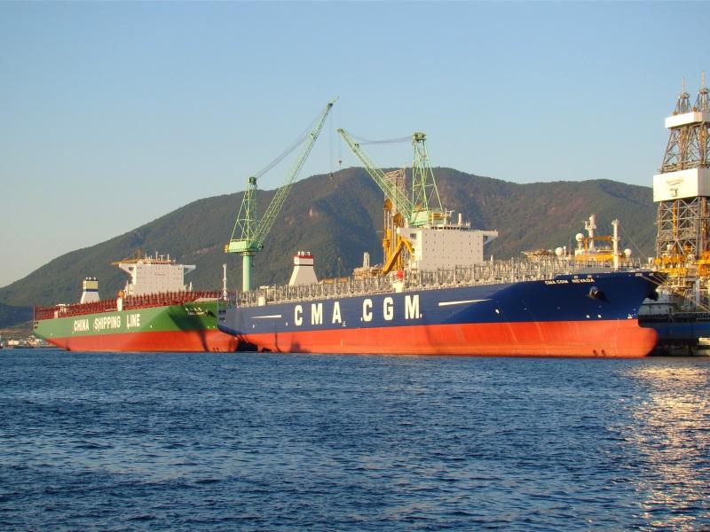Image of CMA CGM NEVADA