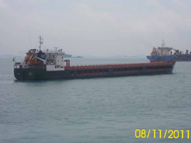 Image of BALKAN 1