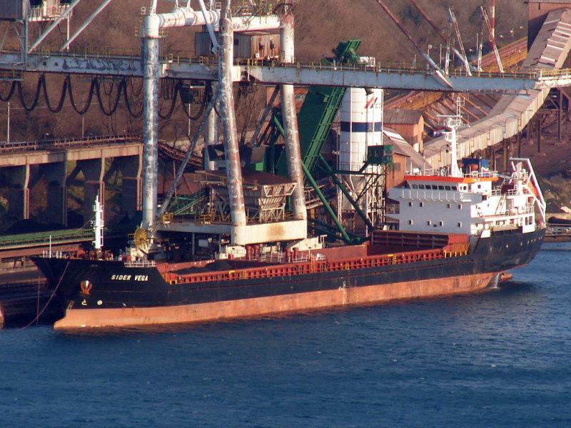 Image of NACC VEGA