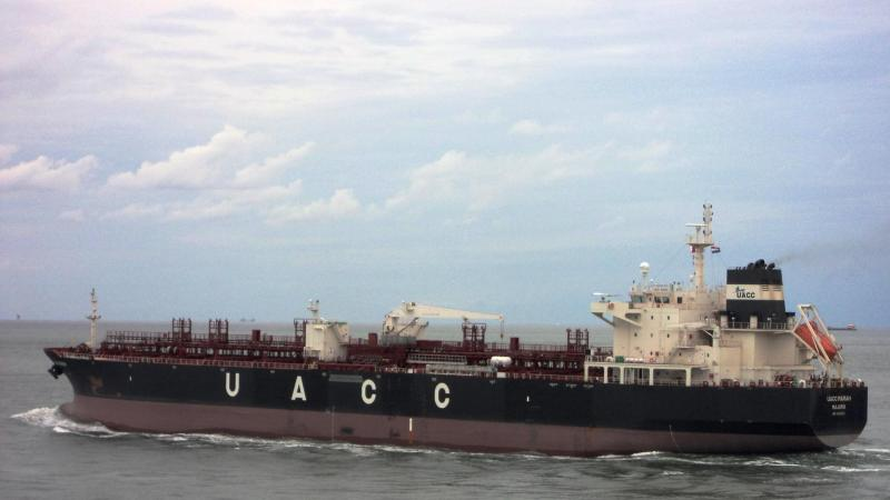 Image of UACC MARAH
