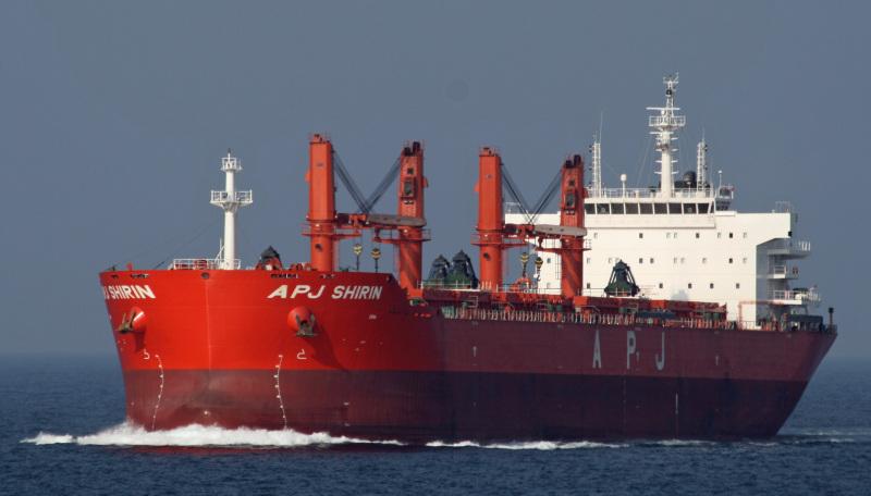 Image of APJ SHIRIN