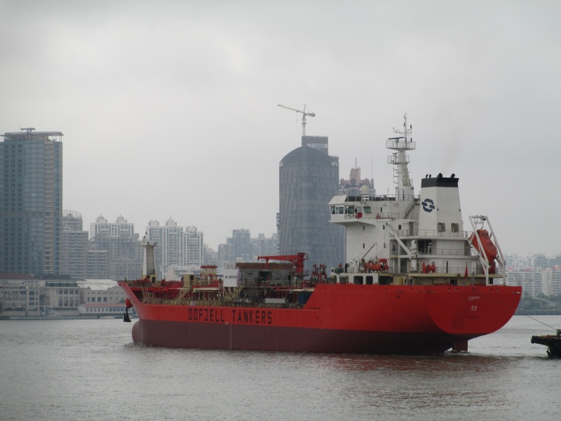 Image of BOW FULING