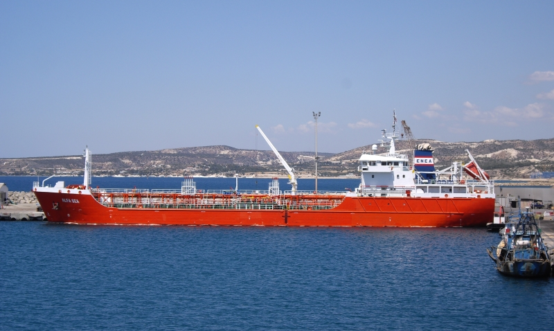 Image of ALFA SEA