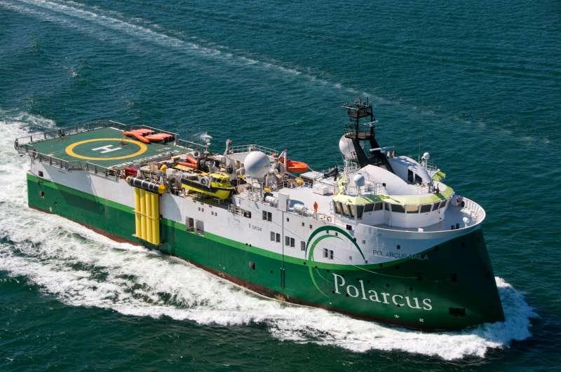 Image of POLARCUS NAILA