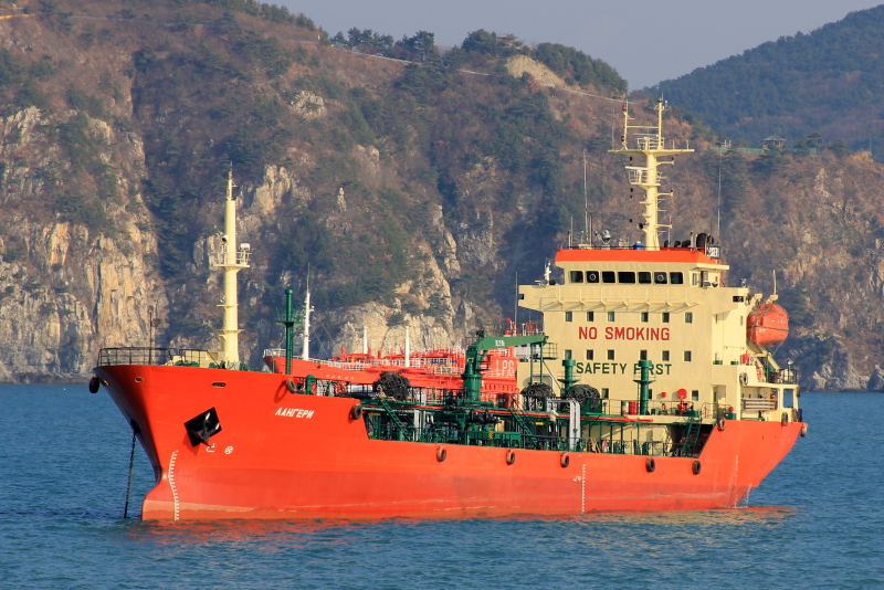 Image of TAI HAI 5