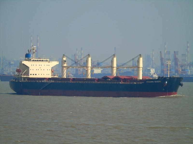 Image of ATACAMA QUEEN