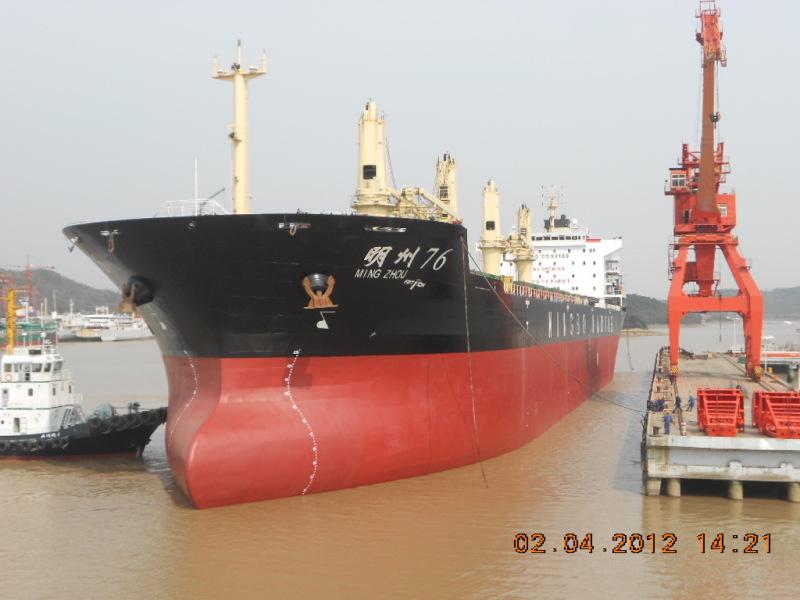 Image of MING ZHOU 76