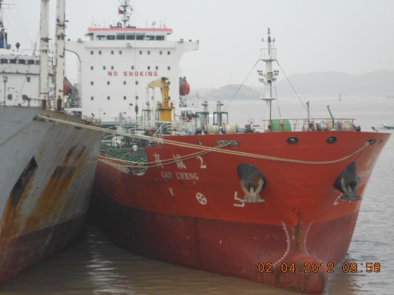 Image of GAO CHENG 2