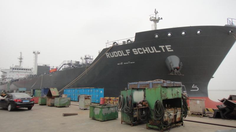 Image of RUDOLF SCHULTE