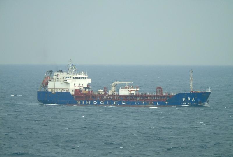 Image of KONG QUE LAN