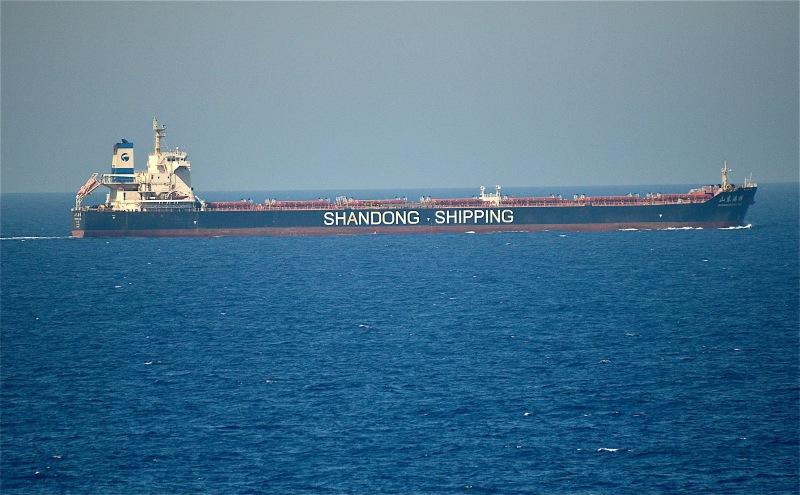Image of SHANDONG HAI YAO
