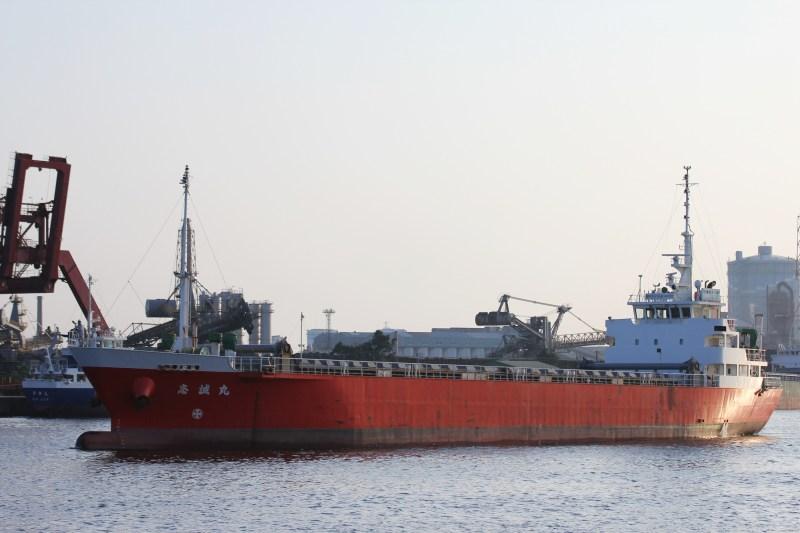 Image of DAIWAMARU