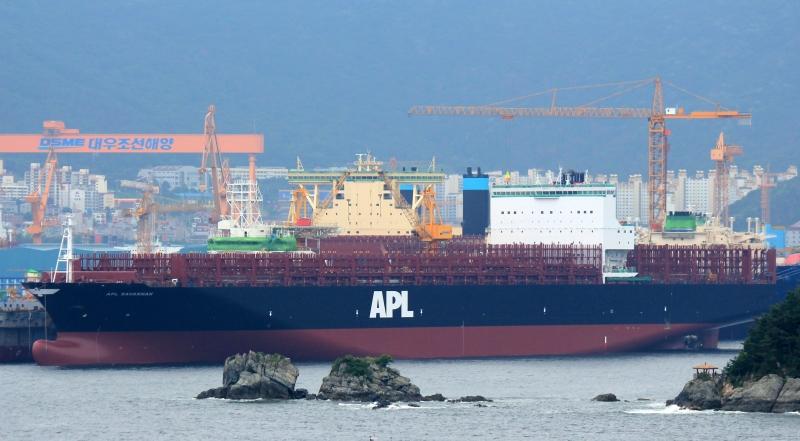 Image of APL SAVANNAH