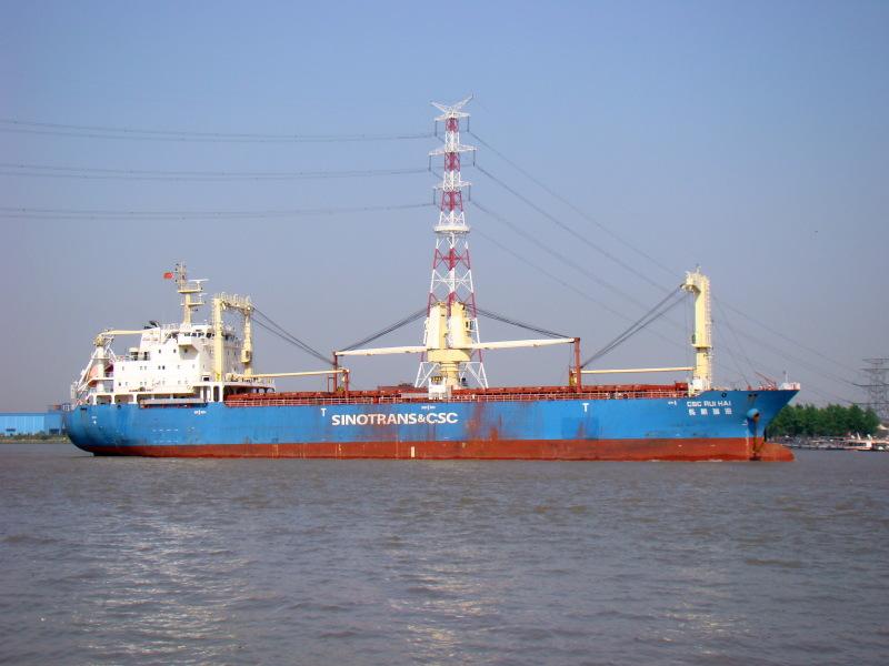 Image of CSC RUIHAI