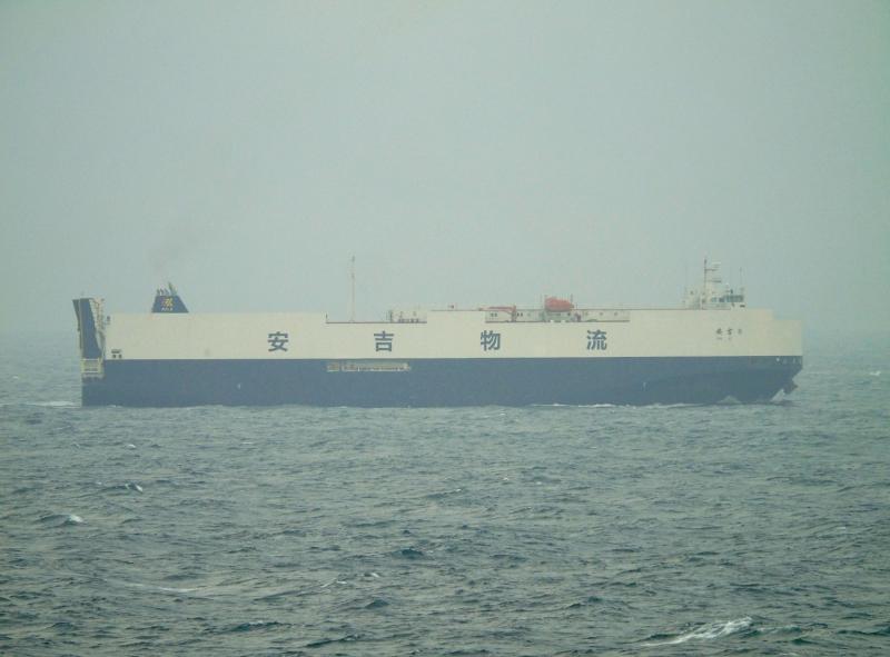 Image of AN JI 8