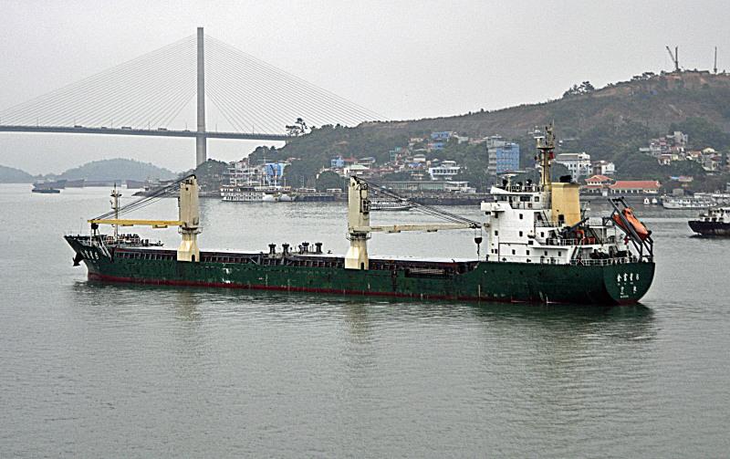 Image of JIN FU XING 6