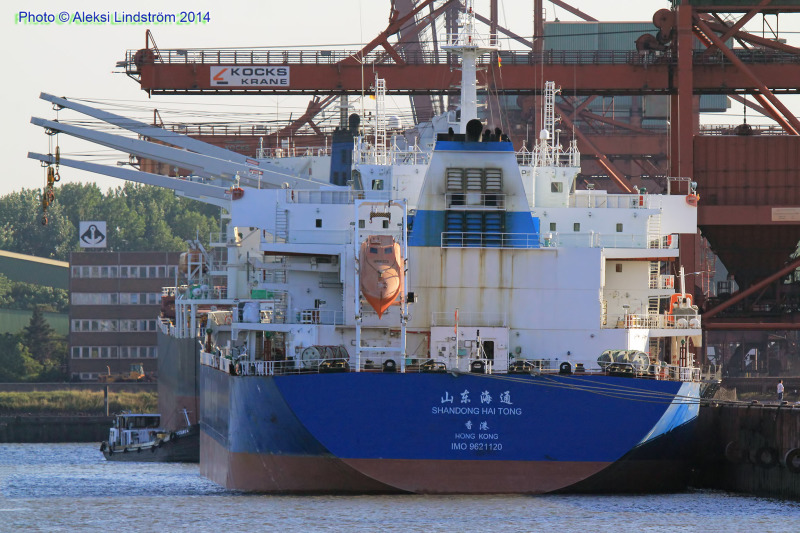 Image of SHANDONG HAI TONG