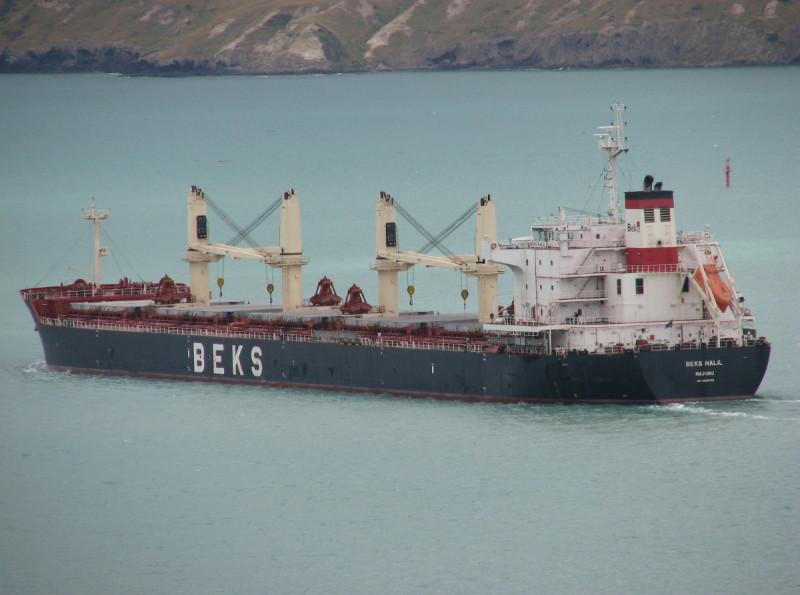 Image of BEKS HALIL