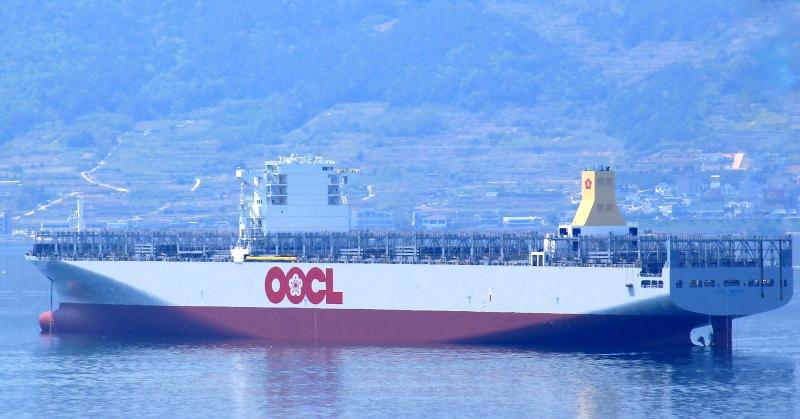 Image of OOCL BANGKOK