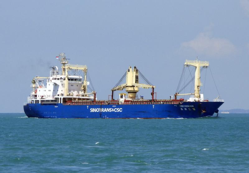 Image of CSC REN HAI