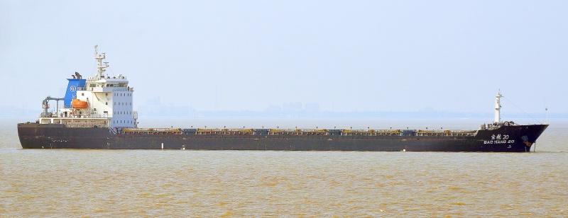 Image of BAO HANG 20