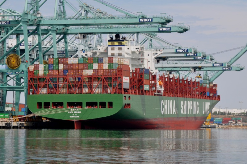 Image of CSCL SPRING