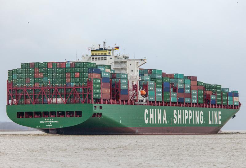 Image of CSCL SOUTH CHINA SEA